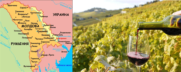 Неизведанная Молдова
