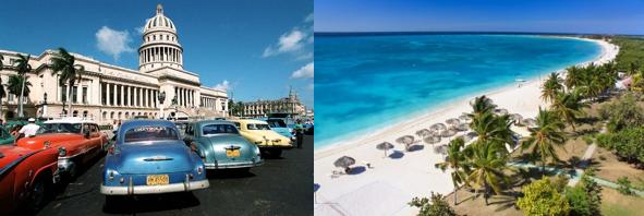 Отдых на лучшем курорте Кубы- Варадеро